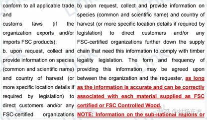 FSC产销监管链标准V3-1更新详细对比!